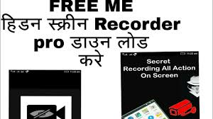secret recorder pro apk how to screen recorder pro apk for free 100 worke