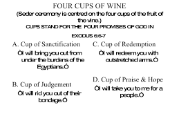 four cups passover passover seder