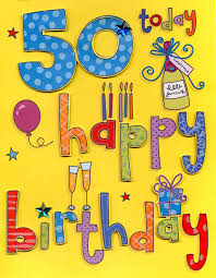 50 birthday card amsbe 50 birthday cards 50th birthday card cards ecard for
