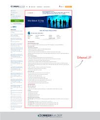 Careerbuilder Resume Database Careerbuilder Vietnam Products And Services Branded Job Posting