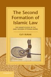 Ottoman Empire Laws Cambridge Studies In Islamic Civilization