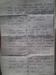ilavarasan u0027s love letter 346968 oneindia gallery