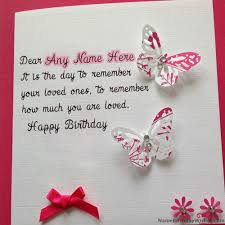 birthday wish card with name