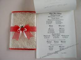 wedding invitation software wedding invitations philippines