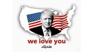 Syria Meme - syrians circulate we love you trump memes hope for u s