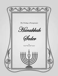 sephardic haggadah pdf 172 best haggadah images on history