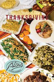 our thanksgiving menu is here alon s bakery market
