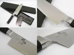japanese kai seki magoroku damascus 33 layers vg 10 kitchen knife