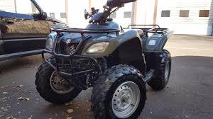 suzuki ozark 250 motorcycles for sale