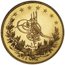 Ottoman Silver Coins by
