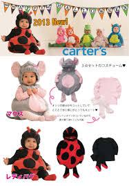kids and baby caizu rakuten global market カーターズハロウィン