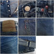 earth market rakuten global market warehouse warehouse jeans