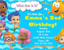 guppies birthday invitation guppies invite