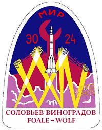 spaceflight mission report soyuz tm 26
