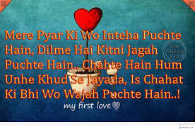 Love Wallpapers With Quotes by Sad Indian Hindi Shayri Pictures Sayings Quotes Wallpapers