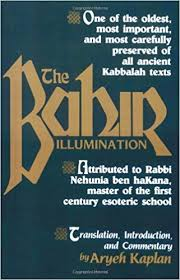 aryeh kaplan books the bahir aryeh kaplan 9780877286189 books