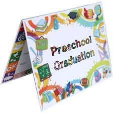 kindergarten graduation invitations preschool graduation invitations preschool graduation announcement