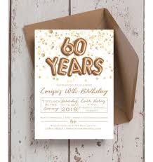 60 letters for 60th birthday gold balloon letters 60th birthday party invitation from 1 00 each