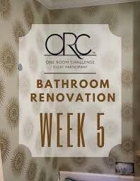 fall 2017 one room challenge guest participants week bathroom renovation one room challenge week 5 barclay