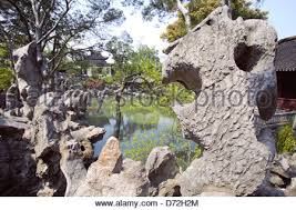 On The Rocks Garden Grove The Grove Garden A Unesco Heritage Site In China Stock Photo