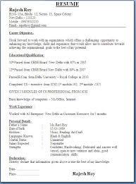 resume format for bcom freshers download in ms word 2007 resume format for bcom freshers pdf download danaya us