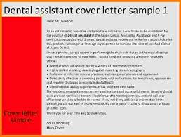 6 dental assistant cover letter card authorization 2017