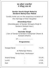 sikh wedding card sikh wedding card matter in for gift card ideas