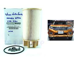 nissan finance acceptance criteria genuine fuel filter replacement for nissan navara np300 d23 disel
