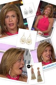 who duse hoda kopys hair kotb s gold lotus drop and fringe earrings