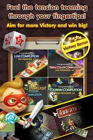game get rich mod untuk android line let s get rich apk v1 1 5 mod unlimited money clover fredain
