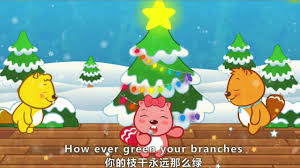 video for kids youtube kidsfuntv christmas tree kids song kids songs for toddlers youtube