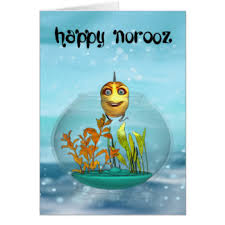 nowruz greeting cards norooz greeting cards zazzle