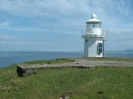 Vaternish Lighthouse