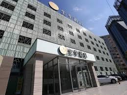 Dongzhimen Dongcheng 2018 Avec Photos Best Price On Ji Hotel Dongzhimen Beijing In Beijing Reviews