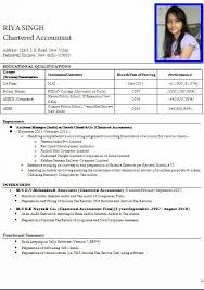 Resume Format For Job by Resume Format For Jobs In India Resume Format