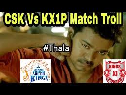 Memes Factory - csk vs kx1p match troll memes factory tamil youtube