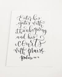 lettered bible verse enter his gates with