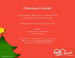 Christmas Carols Invitation Cards November 22nd 2011 Bermuda Events