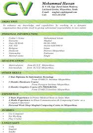 curriculum vitae format for information technology with list of