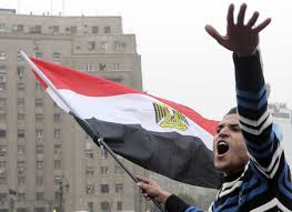 Egyptian Flag Political Insider Egypt U0027s Politics Boil Over At A Jersey City
