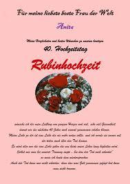 sprüche zur rubinhochzeit 10293 rubinhochzeit spruche 27 images rubinhochzeit spr 252