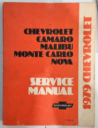 28 1979 camaro repair manual 19650 camaro assembly manual