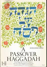 union haggadah a passover haggadah the new union haggadah central conf american