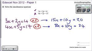 simultaneous equations worksheet ks3 with answers tessshebaylo