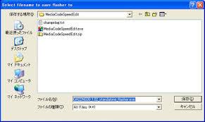 fabriquer bureau soi m麥e 達也の日記 dvd rw ram ドライブの読込速度を上げる