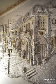 469 best relief wall sculpture images on pinterest plaster art plaster artdrywallsculpturewall artmuralswalls