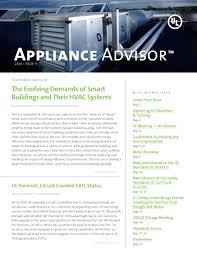 appliances and hvac r industries ul