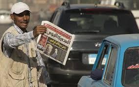 prophecy headlines com egypt denies report that it accepts