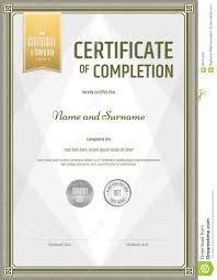 certificate free templates free templates for certificates of completion loan contract