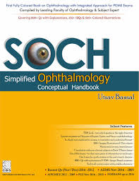 amazon in buy soch simplified ophthalmology conceptual handbook